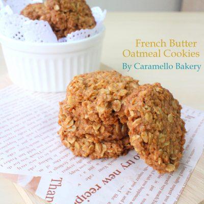 Oatmeal Cookies3